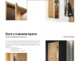 interiorni-vrati-portadoors_page_082