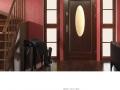 interiorni-vrati-portadoors_page_102