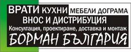 Врати София – цени на вратите Борман България.